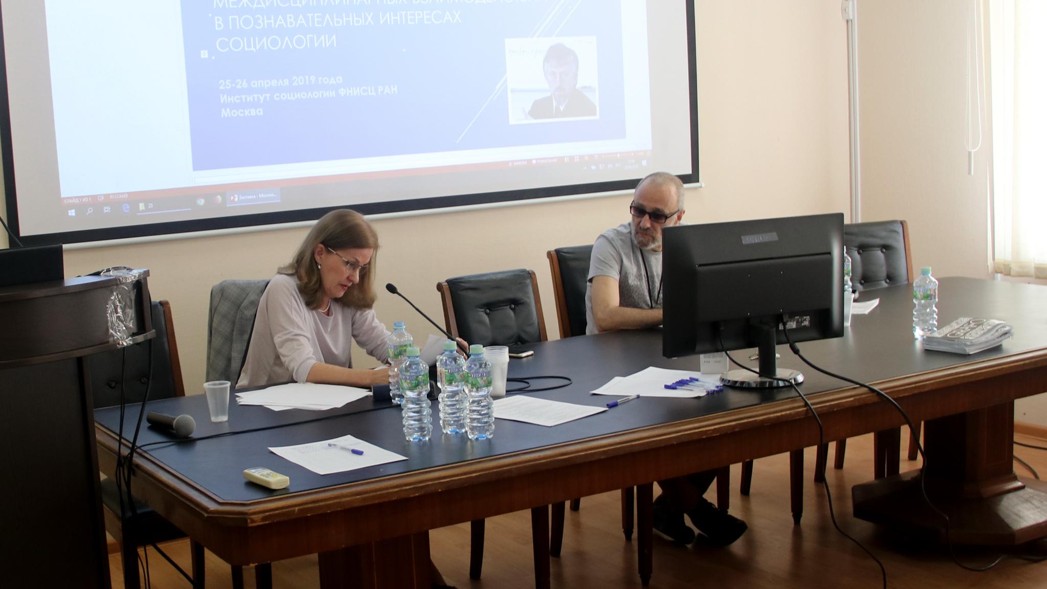 Батыгинский-семинар