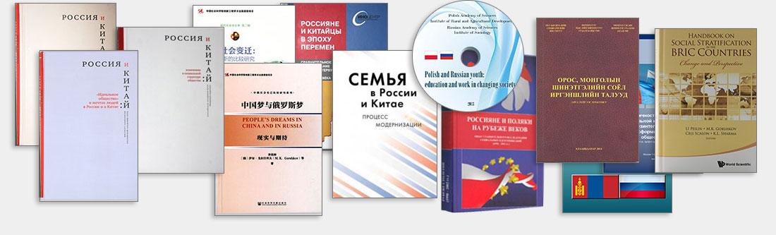 совместные-издания