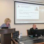 Seminar in memory of Batygin G.